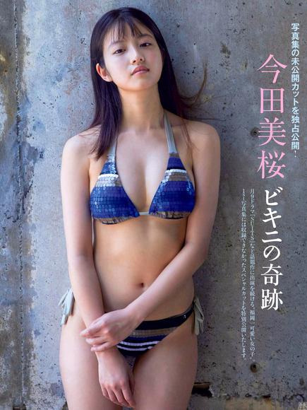 181201今田美桜006