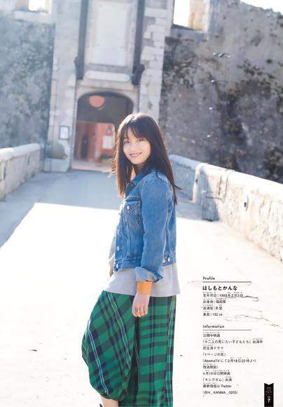 190130橋本環奈のセクシー画像012