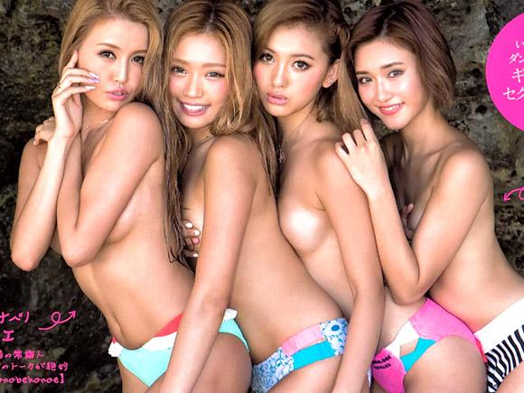CJDチームKの四人がグラビアに登場。全員ピチピチの美肌でお胸も揃ってぷるっぷる
