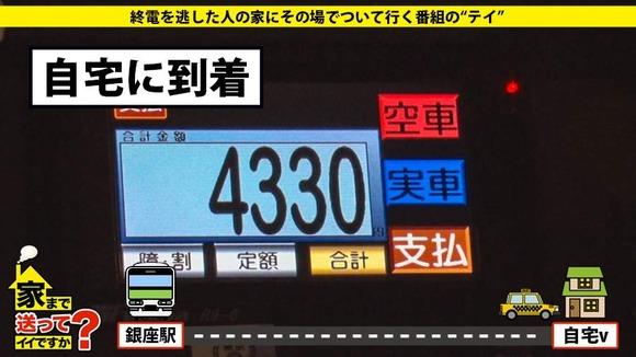 277DCV-131-005