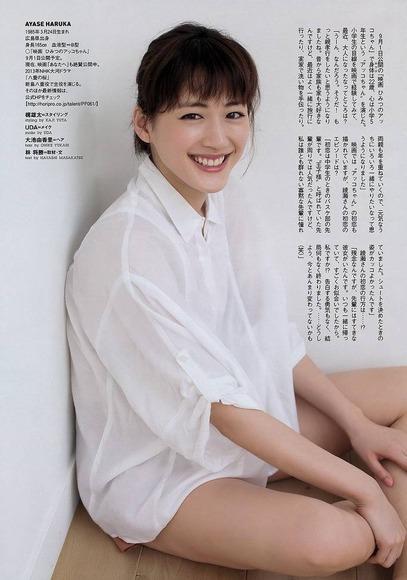 綾瀬はるか024