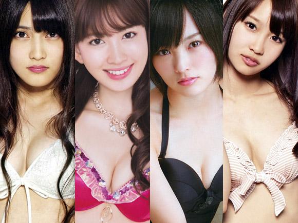 美乳揃いのAKB48メンバー