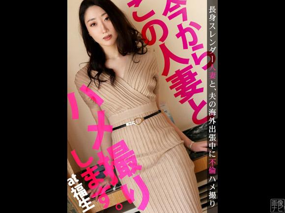 壇蜜さんに似た雰囲気のスレンダーな奥様
