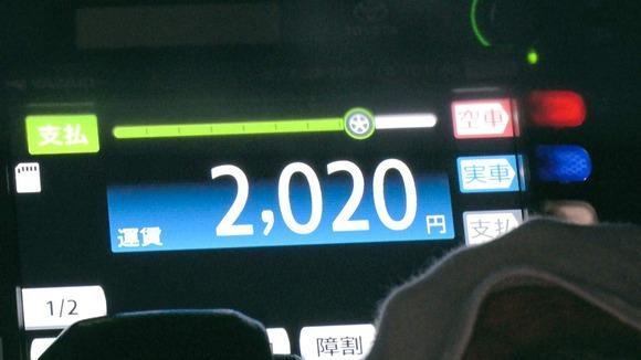 277DCV-189-007