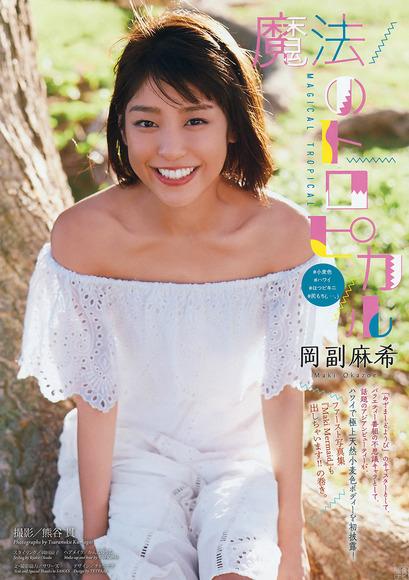 180212okazoe_maki001