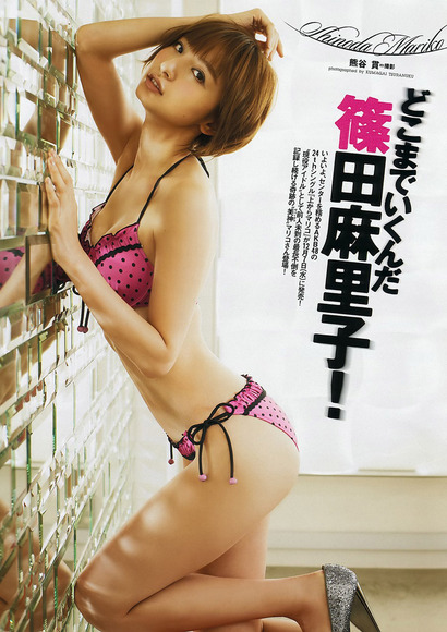 140318篠田麻里子100