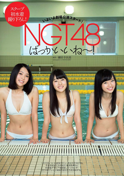 NGT48初水着画像001