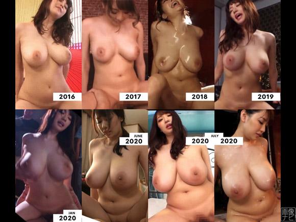 【ヌード比較】神の乳AV女優、安齋らら(宇都宮しをん、RION)年代別ヌード一覧が並べられてしまう…