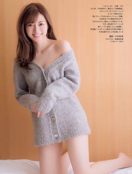 171221shiraishi_mai_006