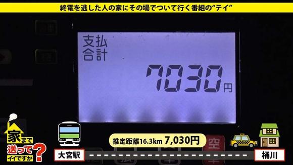 277DCV-088-004