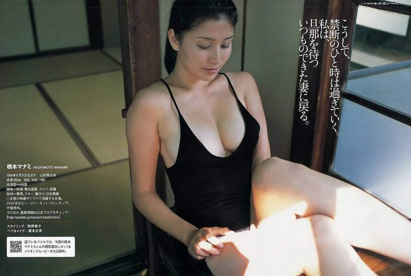 橋本マナミのエロ画像026