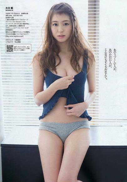 大川藍011