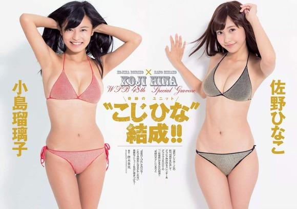 佐野ひなこ026