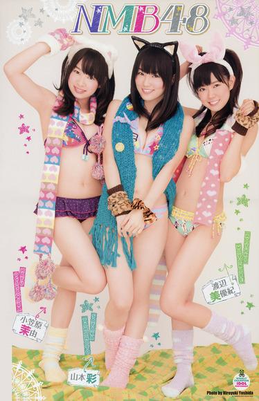 yamamoto_sayaka_long_hair013
