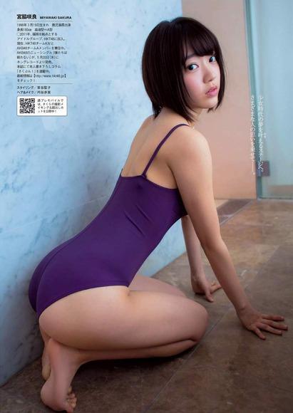HKT宮脇咲良のグラビア画像013