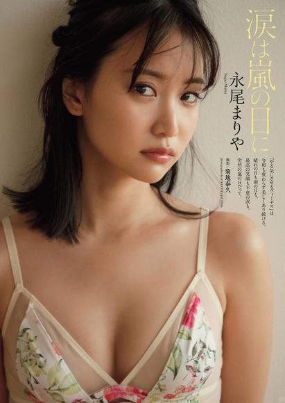 201111永尾まりや001