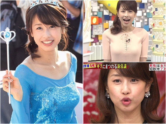 加藤綾子アナ(30)ブラ見え放送事故…2ch「服装緩すぎ!」「ピンクかな?」(※キャプ画像)