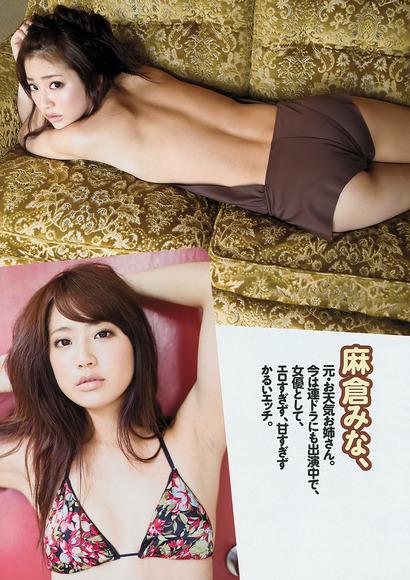 麻倉みな026