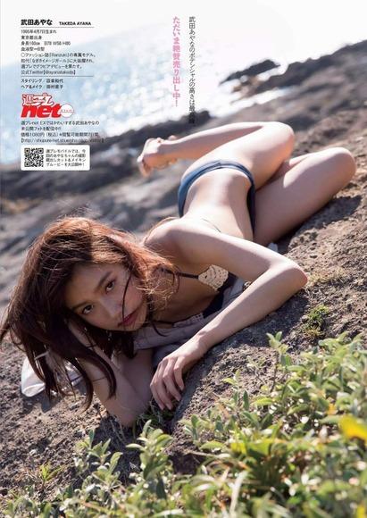 武田あやなの画像019