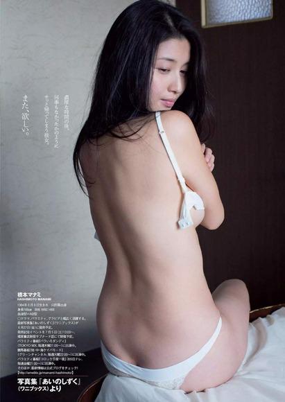 橋本マナミのエロ画像090