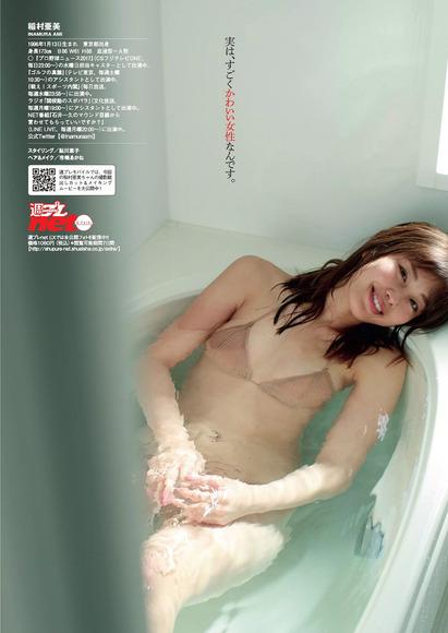 170328稲村亜美の画像07