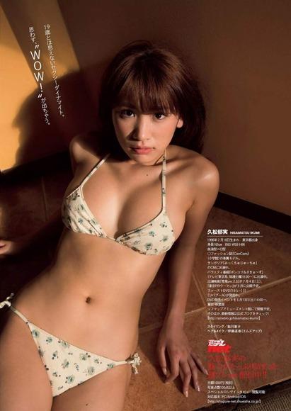 150525hisamatsu_ikumi004