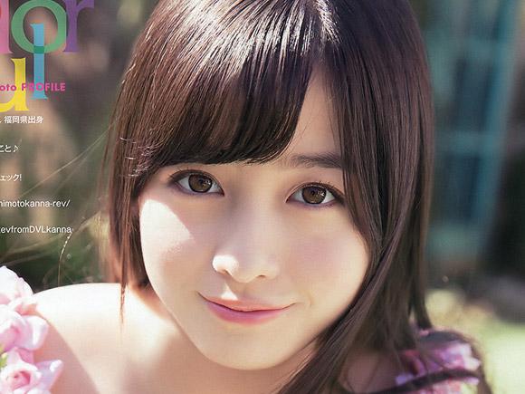橋本環奈(16) 国宝級美少女の可憐なグラビア画像×72