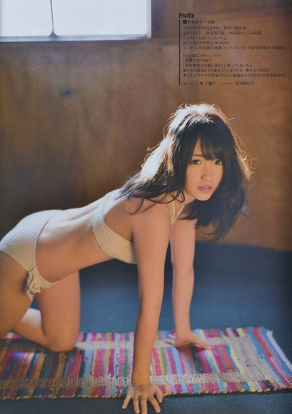kawaei_rina023