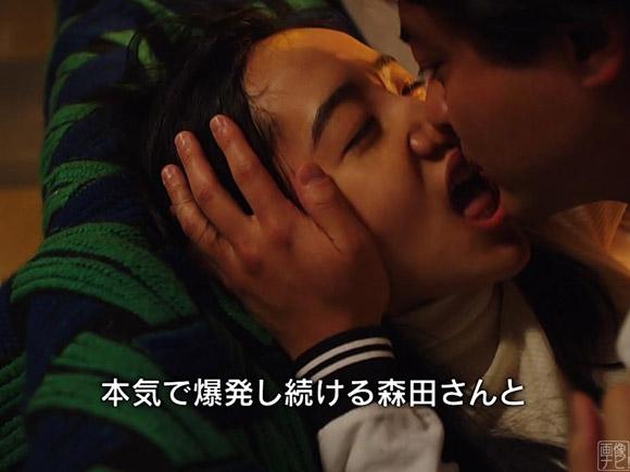 体当たり演技が絶賛されている女優の森田さん