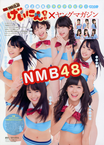 NMB48巨乳選抜033