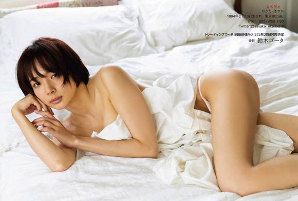 200426岡田紗佳のセクシーなグラビア画像004