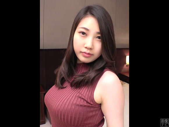 20歳Gカップ女子大生