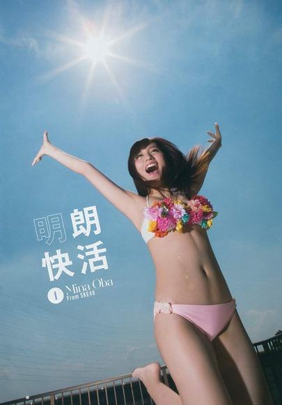 大場美奈の画像042