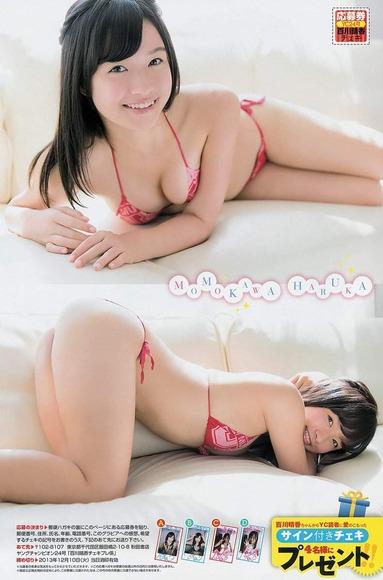 百川晴香の画像031
