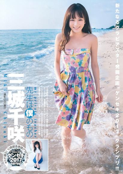 180213miki_chisaki-001