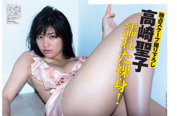 高崎聖子画像012