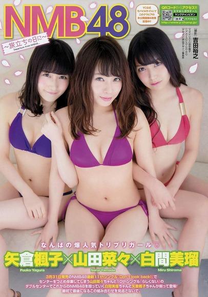 白間美瑠の画像058