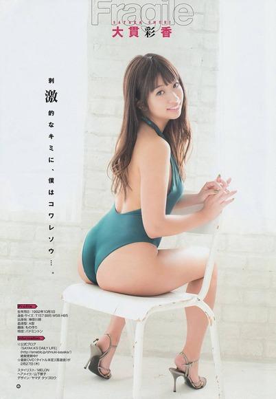 大貫彩香006