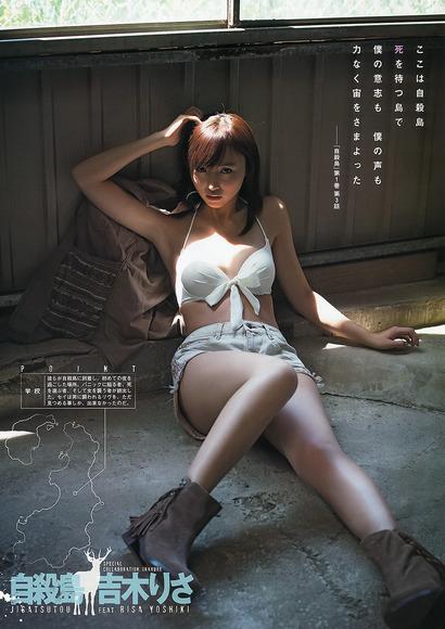 吉木りさ_2013-020