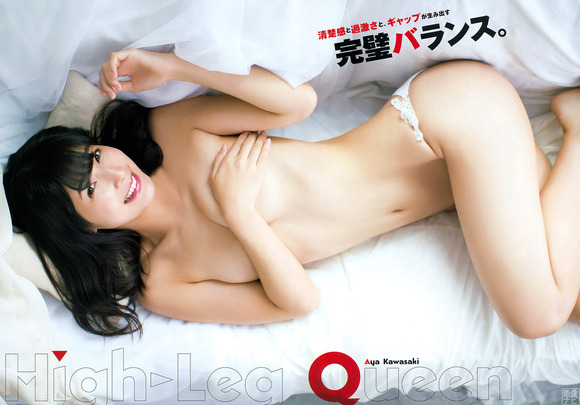 181105kawasaki_aya006