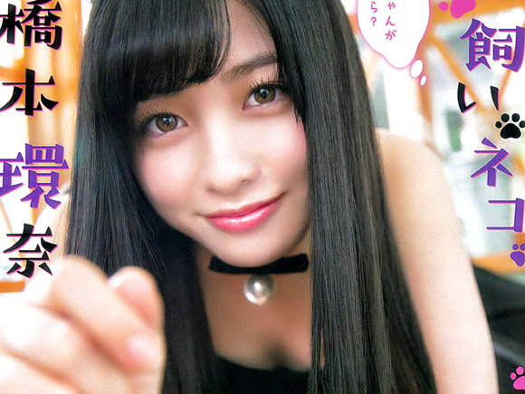 橋本環奈(17) 猫コスで谷間見せグラビア。画像×27