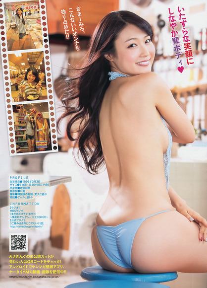 仁藤みさき002