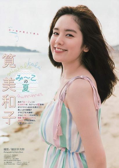 2016年7月29日追加 筧美和子の画像010