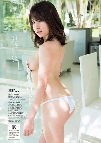 お尻画像041