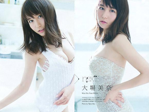 SKE大場美奈(24)がオトナ&スレンダー巨乳化!画像×5