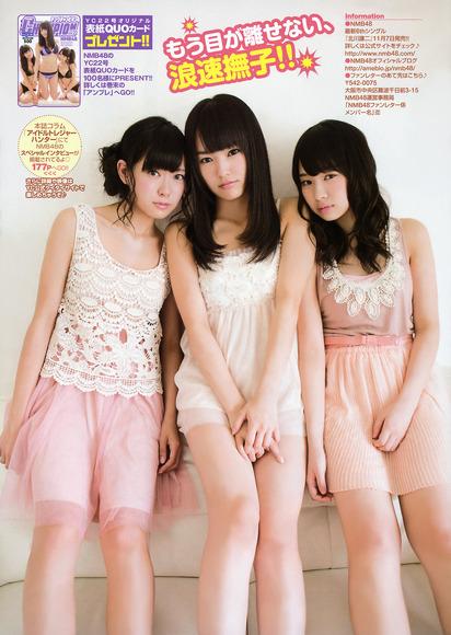 yamamoto_sayaka_long_hair054