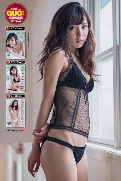 161215石川恋のエロ画像007
