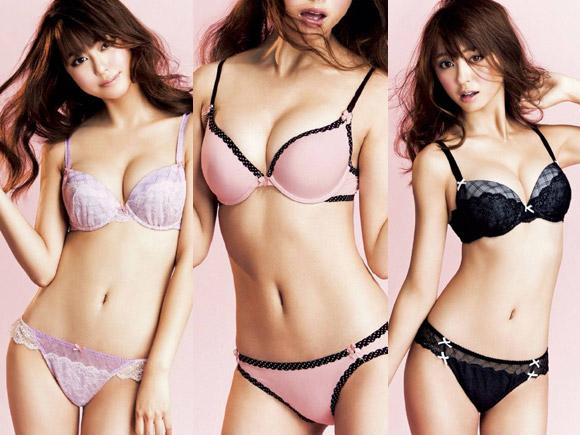 アイドル兼「JJ」専属モデル!大川藍(21)のエロ画像×51