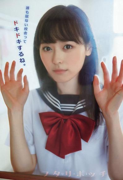 まいんちゃん福原遥のグラビア画像020