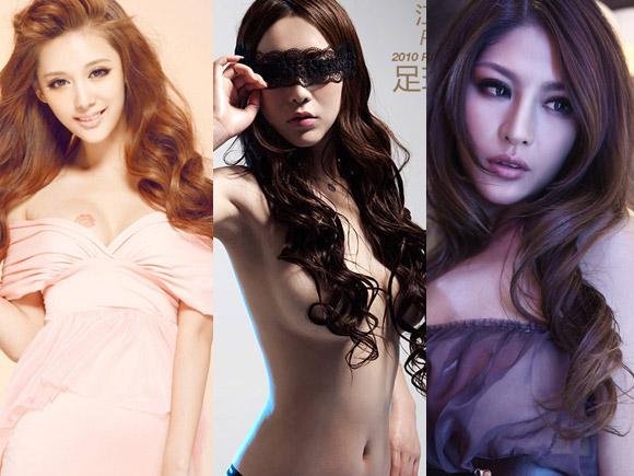 アジア大陸の美女たち